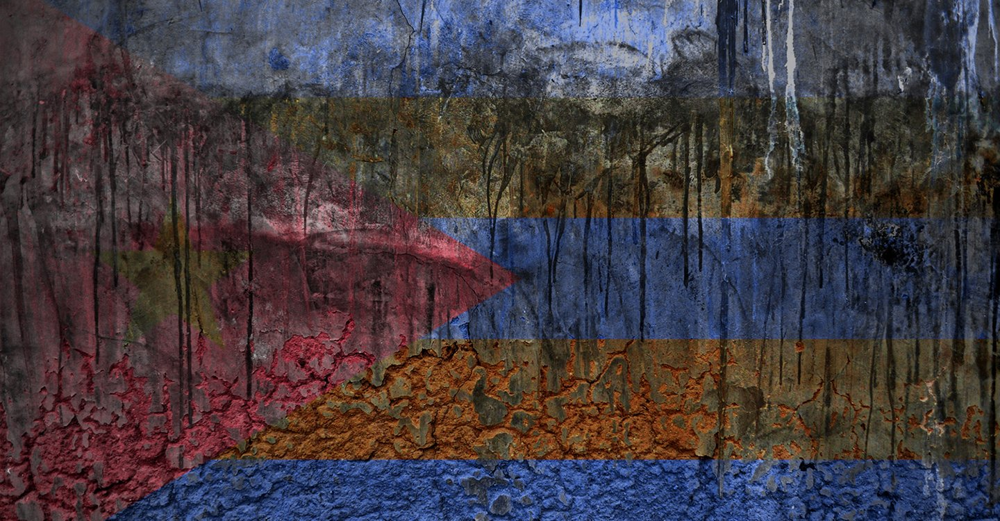 Cuban flag on wall background img 1